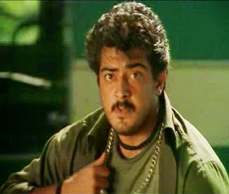Ajith's Amarkalam re released after 15 years | Thala Birthday | Hot Tamil Cinema News