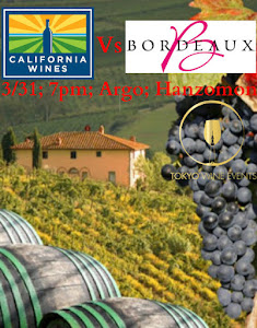 Bordeaux Vs California Wine Seminar with a French Gourmet Dinner, Tokyo