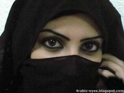 beautiful khaleeji eyes