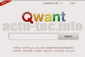 """Qwant : كوانت محرك بحث جديد """"فرنسي"""" _ التقنية نت _ technt.net"""