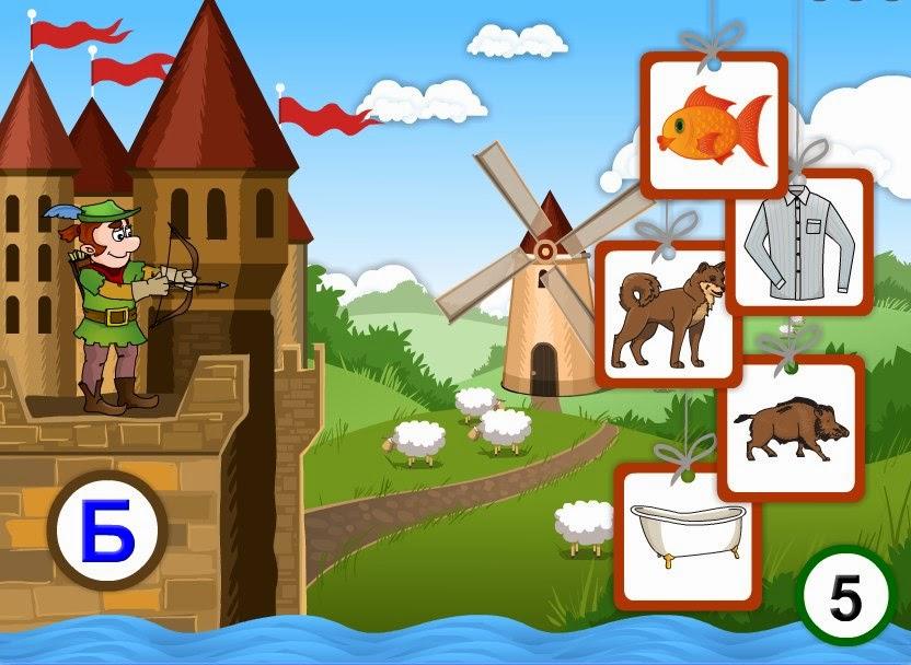 развивающие игры для детей от 2 до 8 лет бесплатно