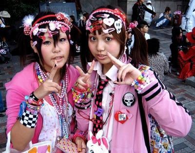 Decora X Fairy Kei X Spank Glitter Puffs