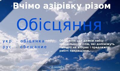 У Азарова обещают не поднимать цены на бензин - Цензор.НЕТ 5041
