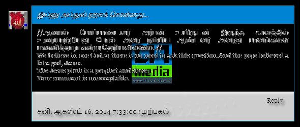 சகோதரர் இப்னு அப்துல் ரஜாக் அவர்களின் கருத்து
