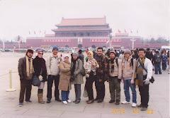 jalan-jalan rombongan ke Forbidden City