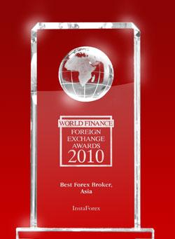 World finance best forex broker