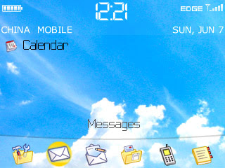1 1104241241280 L Summer For BlackBerry 8xxx series os4.2