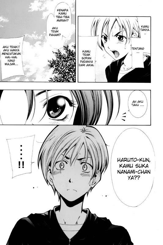 Manga Kimi Ni Iru Machi Page 7