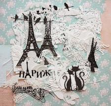 Карамелька про Париж, до 1 апреля