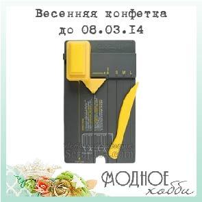 http://modnoe-hobby.blogspot.ru/2014/02/scrapua.html
