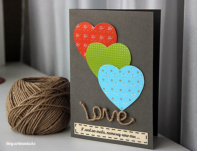 Подарок на день влюблённых своими руками фото