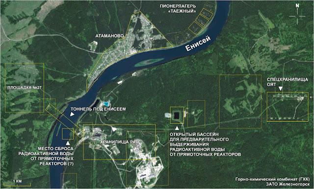 Карта ГХК