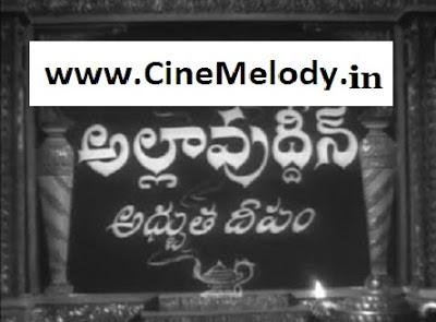 Allavudin Adbutha depam  Telugu Mp3 Songs Free  Download  1986