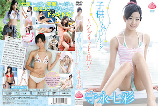 Nanae Sasaki – Beauty Girl Open All