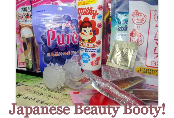 Japanese Skincare and Cosmetics selection