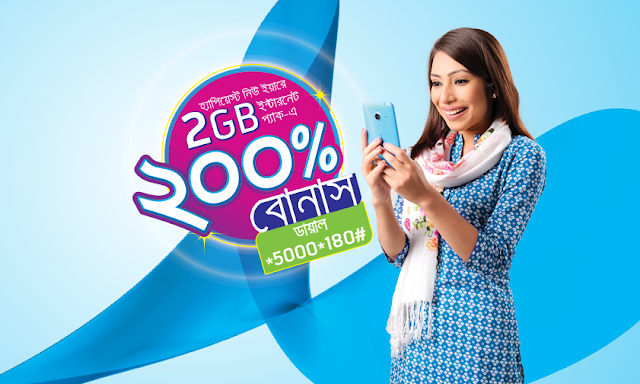 Grameenphone 3G 200% Data Bonus Offer on 2GB Pack