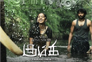 Kumki Watch Kumki (2012) Tamil Movie Online for Free