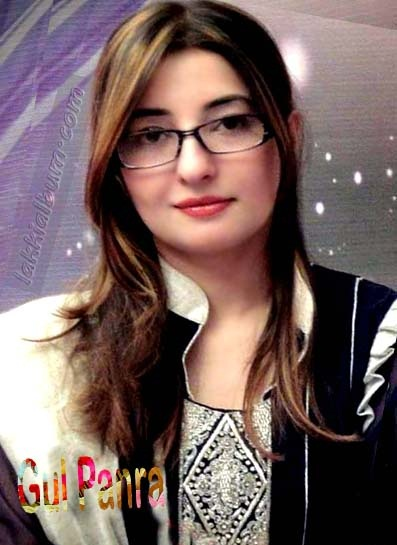 gul panra is a very famous beautiful and educated pashto singer she