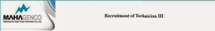 Call Letter Download MAHAGenco Technician Recruitment Exam November 2014