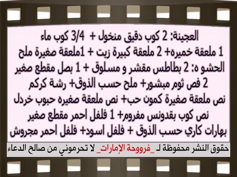 http://3.bp.blogspot.com/-Jk0JDbk8mqI/VSrCjmH5FVI/AAAAAAAAKnY/njuU5xLLexI/s1600/3.jpg