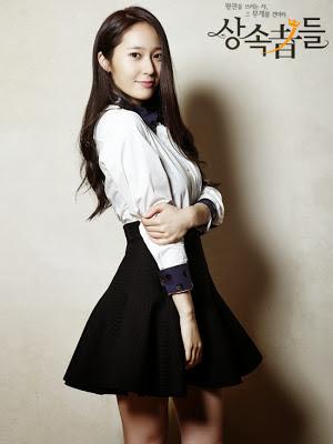 Krystal Jung sebagai Lee Bo Na