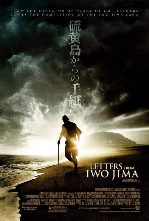 Những Bức Thư Từ Iwo Jima