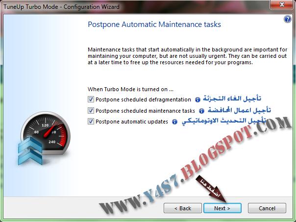 اقوى واضخم شرح لبرنامج TuneUp Utilities 2012 على مستوى الوطن العربي 150 صورة Untitled-36.jpg