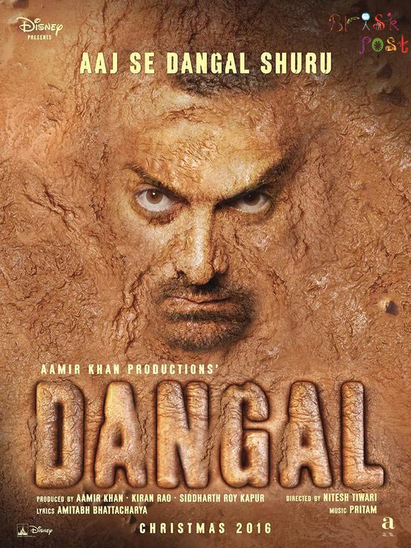 The face of Aamir Khan totally drenched in mud in Dangal movie poster