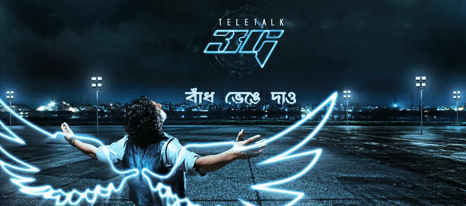 all teletalk 3g internet package for all