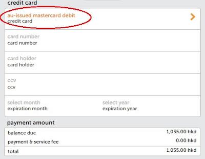 以Mastercard付款可免HK$104手續費