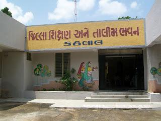DIET KATHLAL BHAVAN
