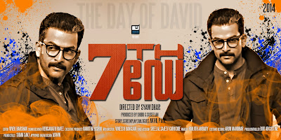 7th day 2014 Malayalam Movie Watch Online