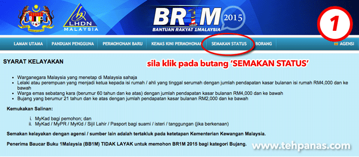 Cara Semak Status Br1m 2015 Bantuan Rakyat 1 Malaysia 4 0 Tehpanas
