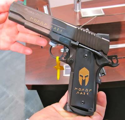 Βρήκαμε το πιστόλι του Ρουπακιά. Μην ψάχνει άδικα η ΕΛΑΣ!