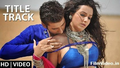 Aami Sudhu Cheyechi Tamay Title Track - Aami Sudhu Cheyechi Tomay (2014) HD Music Video Watch Online