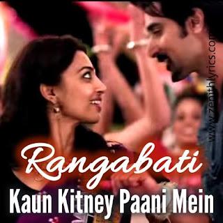 Rangabati Lyrics - Kaun Kitney Paani Mein