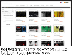 Mokafix Audio Efects