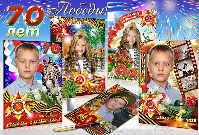 открытки фото детские