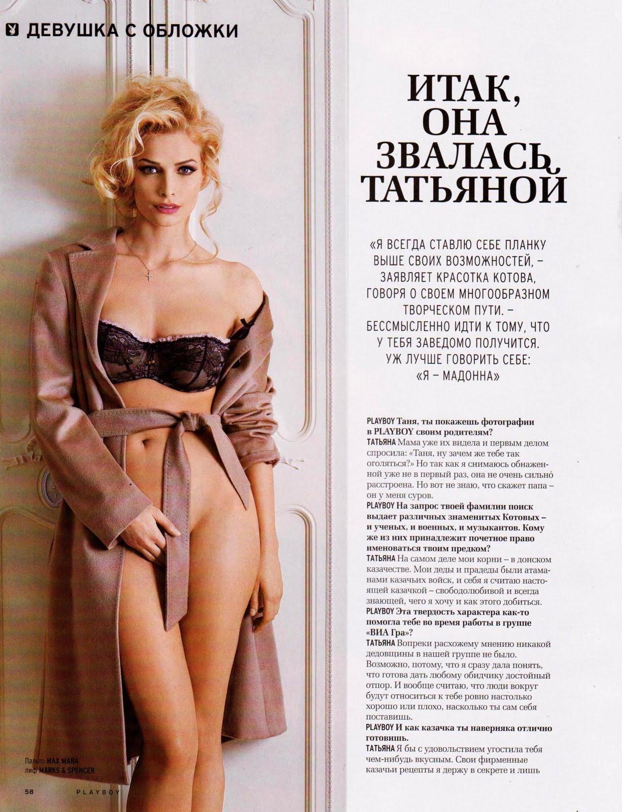 Татьяна без трусов 16 фотография