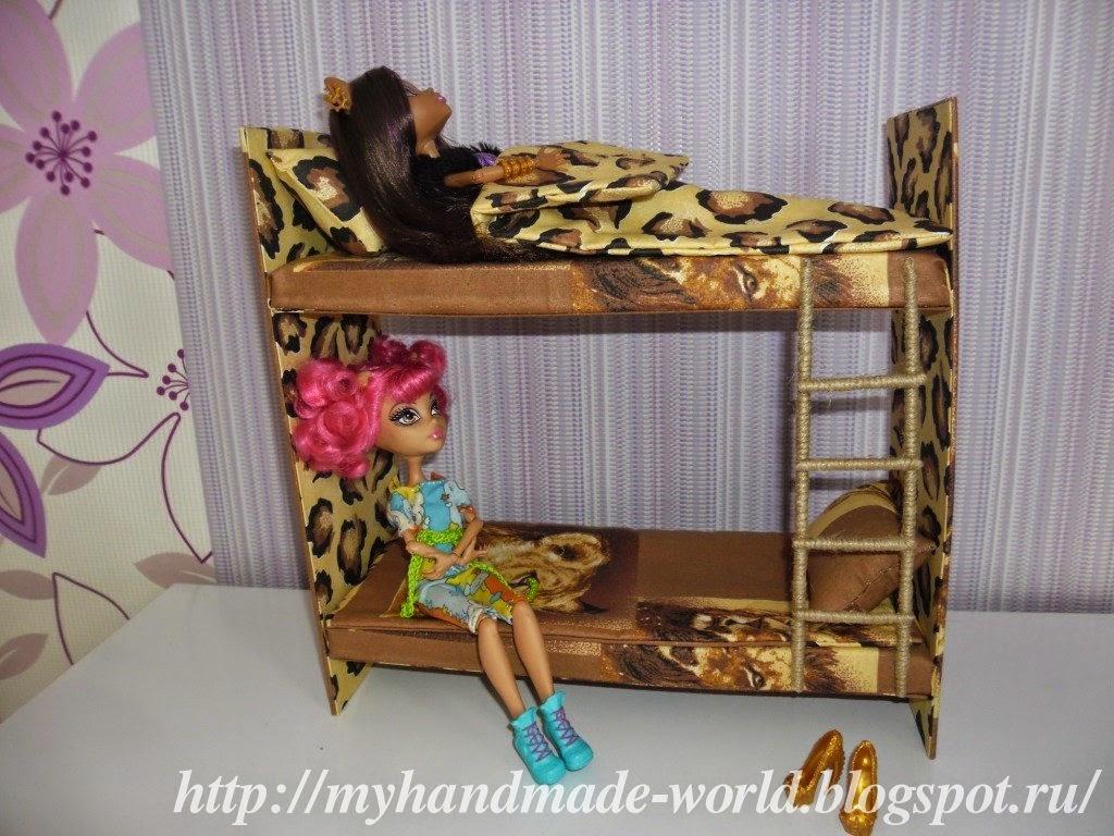 Как самому сделать для куклы кровать из