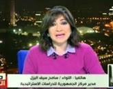 برنامج  صالة التحرير مع عزة مصطفى حلقة الأربعاء 4-3-2015