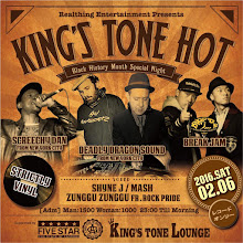 2/6(Sat) King's Tone Hot Black History Month Special Night at King's Tone Lounge