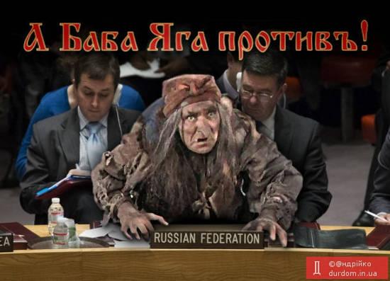 Украина поддерживает кандидатуру Гутерреша на должность генсека ООН, - Ельченко - Цензор.НЕТ 989
