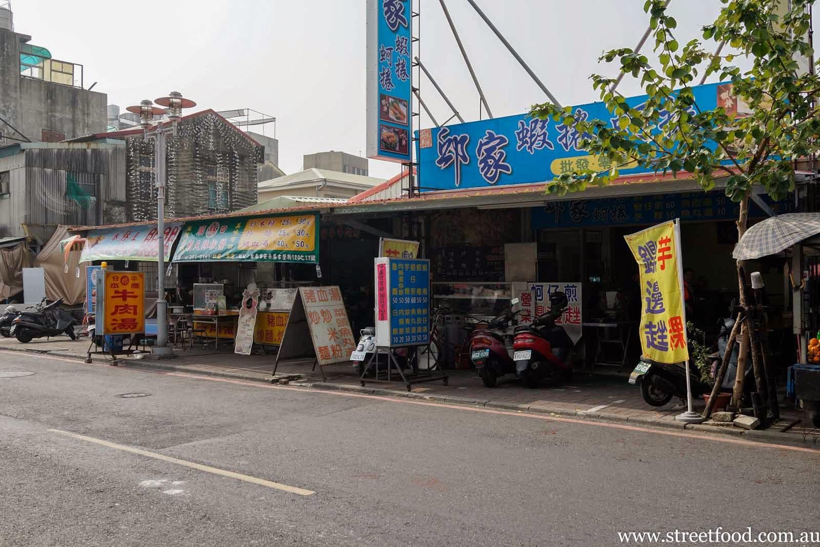 Anping Joy House B Kyu Street Food Tour Of Taiwan Lets Tainan