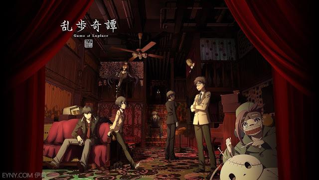 亂步奇譚 Ranpo Kitan: Game of Laplace