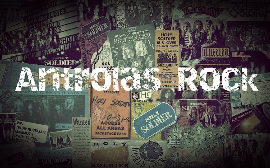 Antrolas Rock