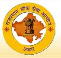 RPSC AEN Admit Card 2013 Exam Download Civil / Electrical / Mechanical / Agriculture