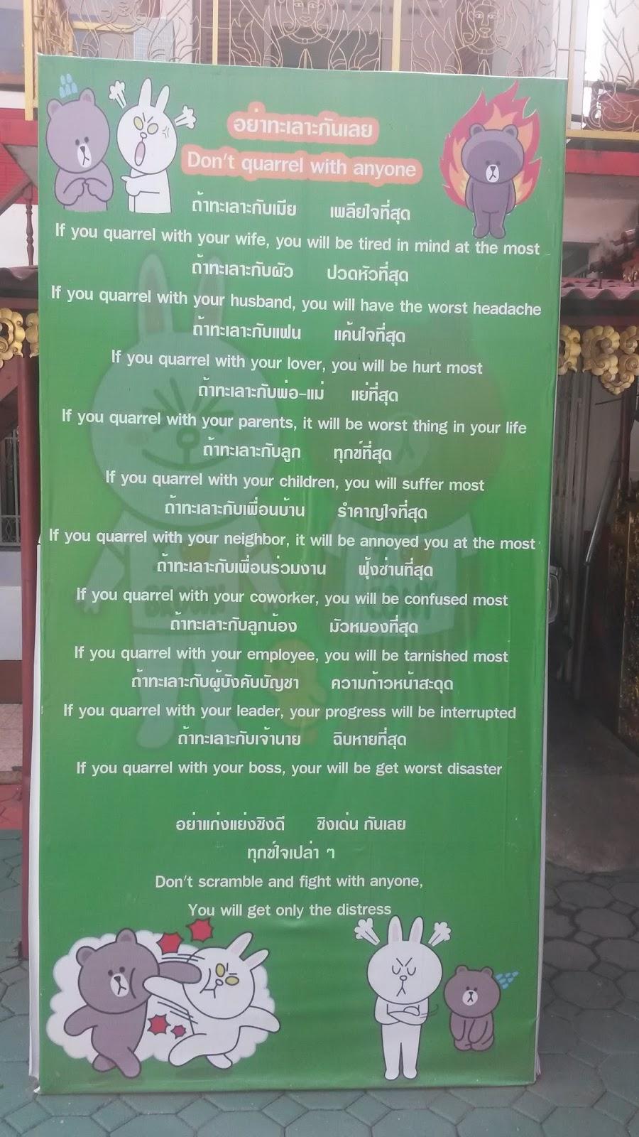 Steffi indernational -- Meine Reise... Von Indien nach Thailand