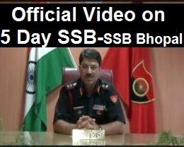 Official SSB interview procedure movie