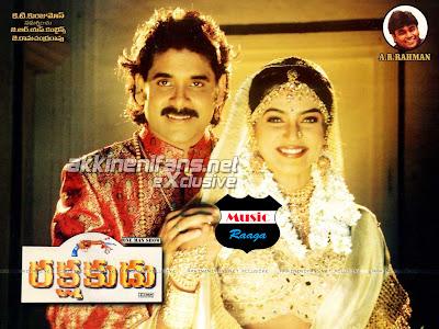 mca telugu movie mp3 naa songs free download
